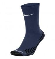 Nike Squad Fußballsocken