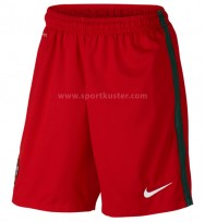 Portugal Home Short