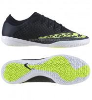 Nike Elastico Finale III IC