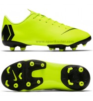 Jr Mercurial Vapor XII Academy MG