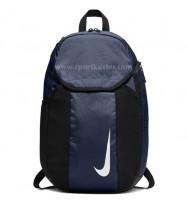 Nike Academy Team Rucksack