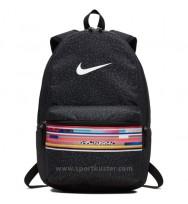 Nike Mercurial Rucksack